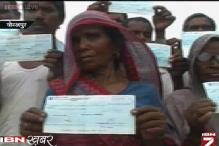 Cheques issued under welfare schemes by UP government bouncing