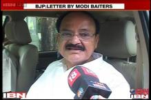 Opponents rattled by Modi's elevation within the party: BJP on sting operation CD, Vanzara letter