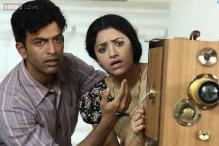 14 films to compete at International Film Festival of Kerala