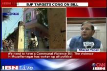 BJP accuses Congress of playing politics over Communal Violence Bill