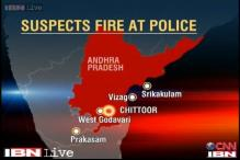 AP: Encounter on between police and Salem BJP leader's suspected killers, 1 policeman injured