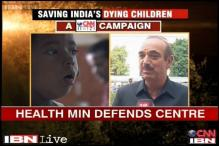 UP govt responsible for allocation of funds for Encephalitis: Azad