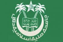 Jamia Millia Islamia celebrates 93rd Foundation Day