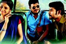 'Janal Oram' audio to be unveiled in a bus