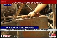 Delhi: 15 of 33 inmates who escaped juvenile home rearrested