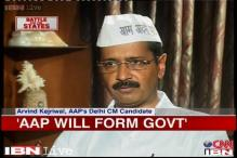 AAP will form government in Delhi, says Arvind Kejriwal