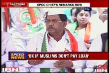 Not a problem if minorities do not repay government loans: KPCC chief