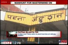 Patna blasts: One more arrested from Motihari, raids on in Mau, Jehanabad