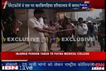 Crude bomb explodes at Patna railway station, one injured