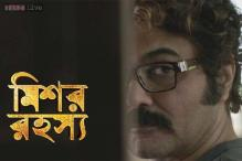 I badly wanted to do Kakababu's role: Prosenjit
