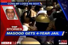 News 360: Rasheed Masood jailed for 4 years in MBBS seat scam, loses RS seat