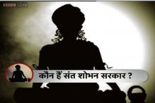 Who is Shobhan Sarkar who dreamt of gold treasure in Unnao fort?