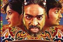 Vijay Sethupathi's 'Soodhu Kavvum' to be remade in Hindi