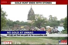 ASI finds no gold at Unnao fort, stops excavation