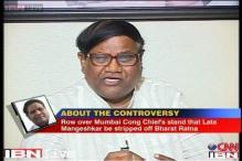 Didn't say Lata should be stripped of Bharat Ratna: Mumbai Cong chief