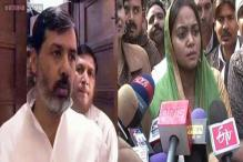 Injuries on BSP MP's domestic help's body could be fatal: Autopsy