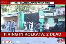 Kolkata: Headmistress, guard open fire at miscreants in school, 2 dead