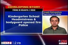 Kolkata: Firings within school premises over property dispute kill two