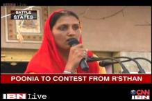 Champion athlete Poonia to fight Rajasthan polls on Congress ticket