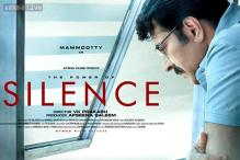 First Look: Mammootty plays a judge in 'Silence'