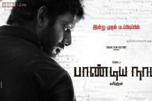 'Pandiya Naadu' review: It's a powerful revenge drama