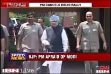 PM cancels rally in Delhi, Modi to address four today