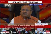 Chhattisgarh PDS best in the country: Raman Singh
