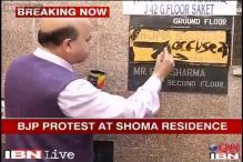 FIR registered against Jolly for vandalising Shoma's residence