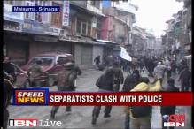 Srinagar: Shia youngsters clash with police