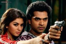 'Vaalu' delayed, director cites financial crunch