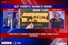 Vijay Jolly refuses to tender an apology to Shoma Chaudhury