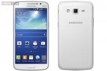 Samsung Galaxy Grand 2 with 5.25-inch screen up for pre-order online