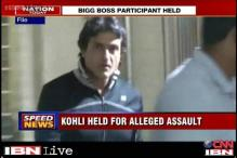 Armaan Kohli arrested from the 'Bigg Boss 7' house