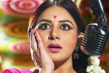 Pooja Gandhi's film 'Abhinetri' shelved?