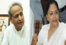Ashok Gehlot concedes defeat, Raje credits 'Modi factor' for win