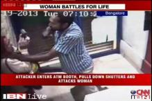 Bangalore: Cash reward raised to 5 lakh for information on ATM attacker