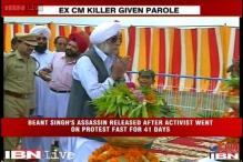 Former Punjab CM Beant Singh's assassin released on parole for 28 days