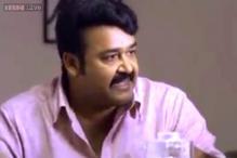 Watch: Trailer of Mohanlal's 'Drishyam'