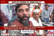 General VK Singh left Anna for Narendra Modi: Gopal Rai