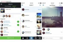 Instagram Direct: Instagram's new private photo-sharing, messaging feature