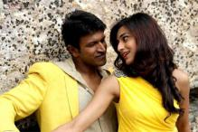 Watch: Puneet Rajkumar and Erica's chemistry in 'Neenu Iruvaga'