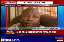Interpreter at Mandela's memorial made mistake, admits SA government