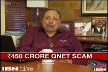 Ferreira fails to appear before Mumbai EOW in Rs 450 cr Qnet scam