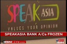 Speak Asia scam: Second main accused arrested from Bangalore