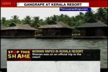 Kerala gangrape: Hair samples don't match with suspects, says report