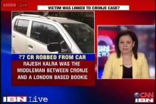 Lajpat Nagar robbery: Honda City car was used by Vindu Dara Singh, reveals probe