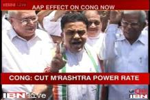 Congress follows AAP, Nirupam seeks cut in Maharashtra power tariff