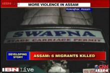 Suspected Bodo extremists kill migrant workers, protection demanded