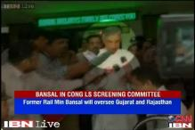 Congress forms screening committee, PK Bansal gets bigger role