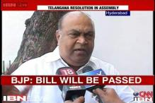 Telangana Bill will be passed in Parliament: BJP